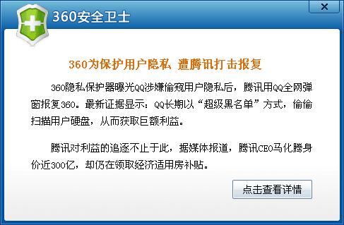 大小: 25.98 K尺寸: 487 x 319浏览: 882 次点击打开新窗口浏览全图
